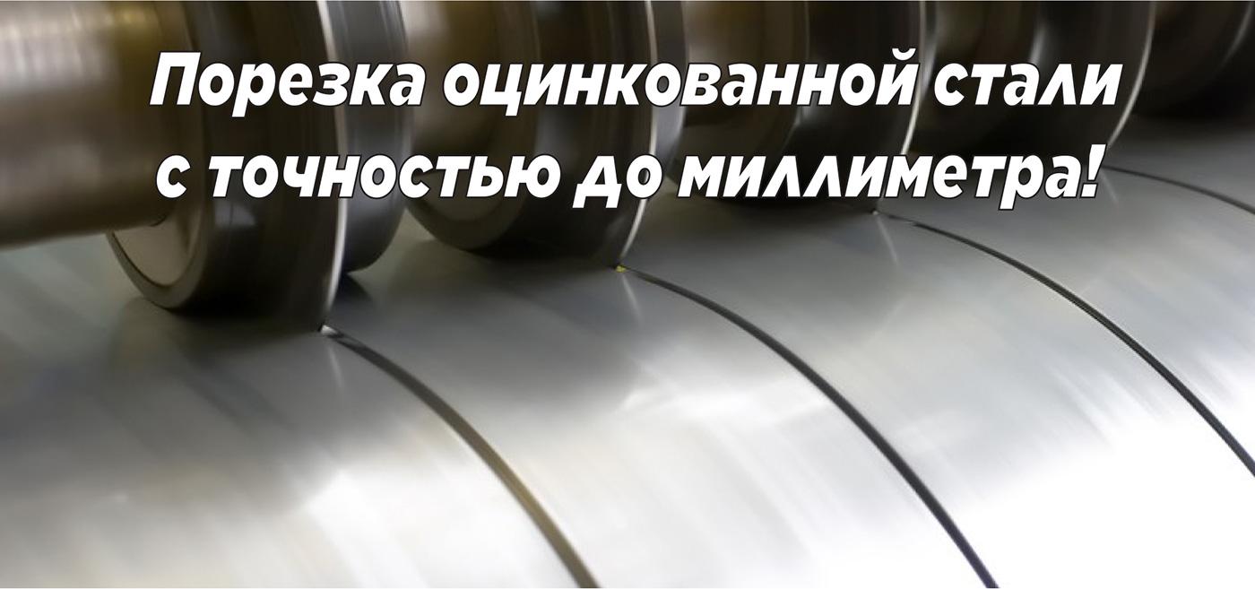 ООО НПП Систар