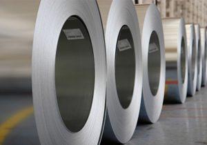 Оцинкованная сталь Zinkomag, Magnelis®, магний-цинк, алюмоцинк